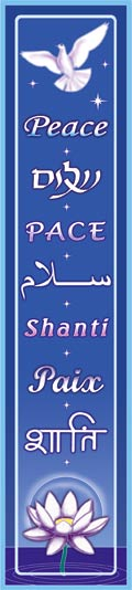 ST05_PeaceStreamer